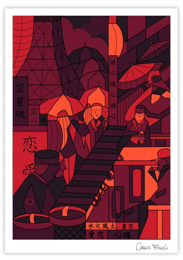 """Ilustracion """"Tokio"""" realizada por Carlos Forcen"""